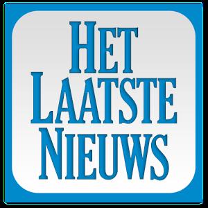 laatste nieuws 300×300 – Actief Computer Centrum Amsterdam